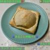 🚩外食日記(528)    宮崎   「エス サンク(S.Cinq)」⑥より、【まるごと林檎パイ】【タルトタタン】‼️