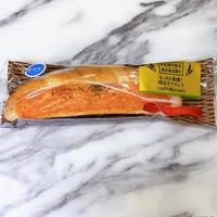 日本の国民食「明太子」を使ったフランスパンがピリリと刺激的な味でファミマに新登場!!