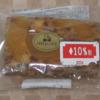 ヤマザキ りんごのケーキ