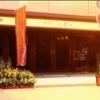 TVアニメ『涼宮ハルヒの憂鬱 エンドレスエイト』舞台探訪(聖地巡礼)@カフェドリーム