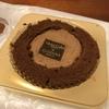 ローソンから発売!ゴディバとコラボしたプレミアムロールケーキが期待ハズレ!