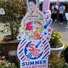 SUMMER CHAMPION 2019 ~Minori Chihara 11th Summer Live~