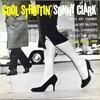ソニー・クラーク Sonny Clark - ディープ・ナイト Deep Night (Blue Note, 1958)