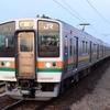 第1507列車 「 永和駅で暮れ行くDD51を狙う 2021・冬 関西本線凸紀行その3 」