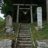 明神峠<国道349号 茨城-福島県境>