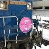【鉄道】札幌駅でトワイライトエクスプレスに遭遇(1/24)
