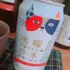 さかきさんのビール記録1