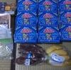 10/17 ドライ&ドライUP138×3 北海道ホイップクリームワッフル76(20%引) 千切りキャベツ90(10%引) 焼豚スライス163(30%引)さつまいも88 バナナ88 他税