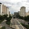 失業率10%越え!? 経済危機のブラジルで、ブラジル人がこんなに毎日楽しそうな理由。