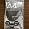 """""""アベノマスク""""届く前にマスクが店頭に並んでいる!"""