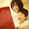 もうすぐプログラミング教育必修化!学習内容は?親ができることは?