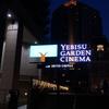 坂本龍一 performance in NewYork : async