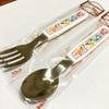 【Seria】100円でプリキュア商品が買えちゃう!スプーンとフォークゲット!!