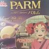 パルム ロイヤルミルクティー6P