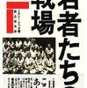 💟6¦─1─日系アメリカ人は志願兵となって日本人兵士を殺した。442部隊。1943年~No.20No.21No.22 *
