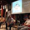 イベントレポート「パタゴニアが考えるサーフビジネスのありかた」〜30年後もいつものフィールドで遊ぶために