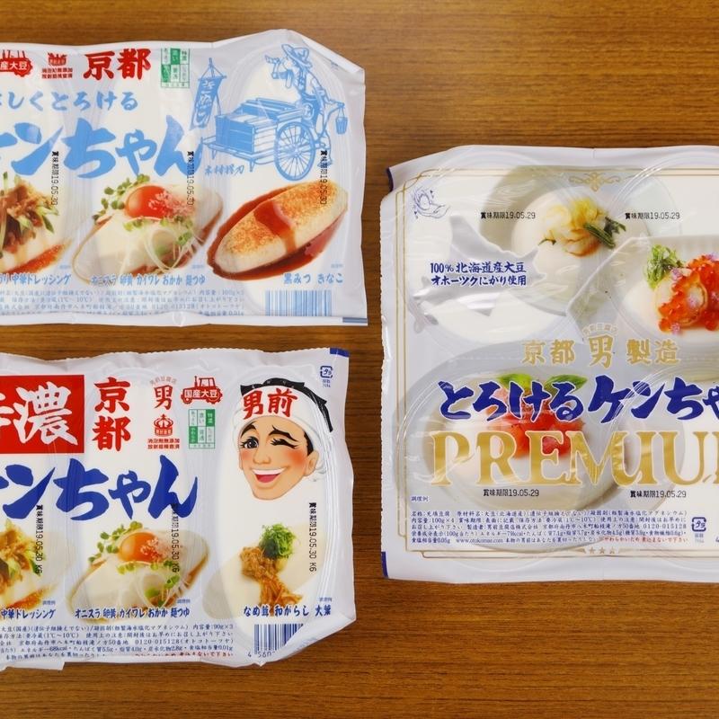 男前&ユニークな「男前豆腐店」!京都が誇るものづくり企業に潜入@南丹市