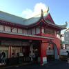 東京五輪・パラリンピック開催に向けての駅舎建て替えについて
