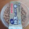 たかはた納豆「塩こうじ納豆 粒」。