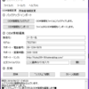 OEM情報編集ツール v2.0を公開しました