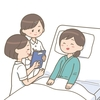 ぐっすり眠れたのが久しぶりのことだったので、そっと寝かせておいてくれた医師の先生や看護師さんに、感謝の気持ちでいっぱいになりました。