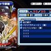 【ダイヤのA】ホークス柳田選手も憧れている、轟雷市とはどんなキャラ?両選手の能力を比較!(漫画・アニメ)