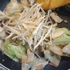 豚トロの焼き方・フライパンで野菜炒めガーリック風味を作ってみた!