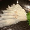 石を持つ魚【イシガレイ】のレシピ/刺身とフリッター!