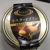 「RIZAPカスタードプリンSpecial」は糖質カットとは思えない美味しさでした!