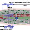 熊本県 国道57号熊本東バイパスの 主要渋滞箇所の対策⼯事が完成