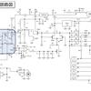 クラニシ アンテナアナライザー BR-510の修理 −その7−