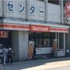 旅打ち日記札幌編 番外① 札幌ぼっち観光 2017.08.21