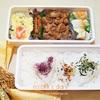 ハート弁当/My Homemade Lunchbox/ข้าวกล่องเบนโตะสำหรับสามี