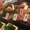 東京 三軒茶屋〉希少部位は抜群の美味しさ。そして特製だれがいいんです。