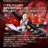 NHK BSプレミアムで『ファン・ジニ』12月から再放送です!!