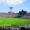 真岡市の営業マンによる高校野球の考察。芳賀郡内の高校から…またいつか出場してほしい!
