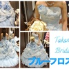 ② BlueFrost・ブルーフロスト【Takami Bridal】