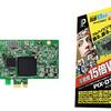 ピクセラ PIX-DT260が新発売:ダブルチューナー搭載Windows8対応TVキャプチャー