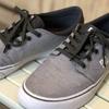 【ダーツ用の靴選び】決め方と注意点