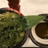 沖縄 牧志の居酒屋「ちぬまん」で軽めの一杯