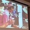 3月12日の銀座・下諏訪イベント『午後の部』はリビセン東野さんの移住体験談と、御田町おかみさん会のお料理を頂きました!