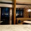 ストリングスホテル東京インターコンチネンタルに泊まってきた。お部屋とディナー紹介