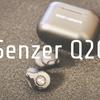気になっていたワイヤレスイヤホン『Senzer Q20』1日使用レビュー