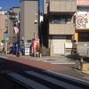 一丁目一番地めぐり-912-世田谷/船橋