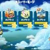 ピクセルラインDXストーリーモードクリア!!!ヽ(=´▽`=)ノ