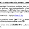 TOEFLの必要点数を取得できるかが私のRNライセンス取得への鍵!