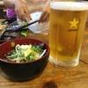 """【随時更新】土佐南国・高知県で """"サッポロビールを飲めるお店""""をまとめてみました。"""