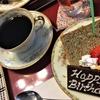 2月20日(火)の日替わりランチ膳と手作りケーキメニューです。