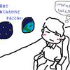宇宙に浮かぶホテル(一泊8500万円)