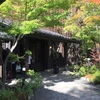 【群馬】日本三名泉の草津温泉では筆者おすすめの宿「お宿 木の葉」に泊まろう!